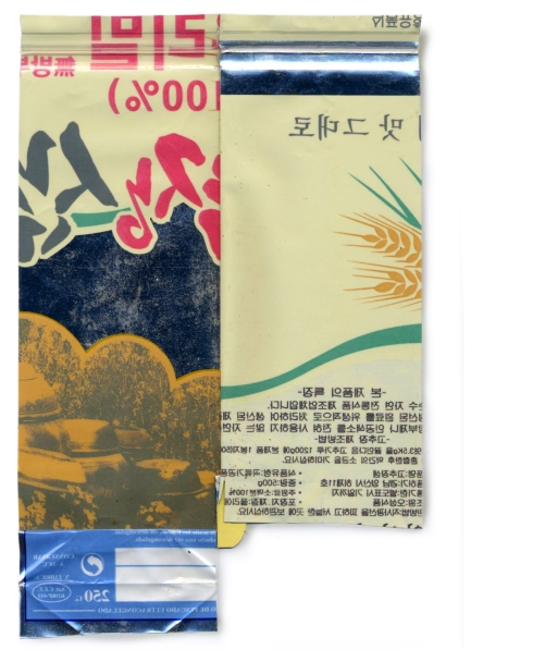 tea_packaging001