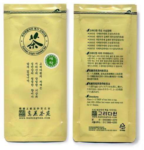 tea_packaging004